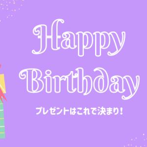 【4歳・5歳女の子】誕生日プレゼントで喜ばれる人気おもちゃ5選!