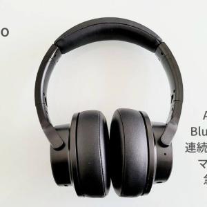 【レビュー】OneOdio「A30」はノイキャン搭載で優先接続も可能なワイヤレスヘッドホン