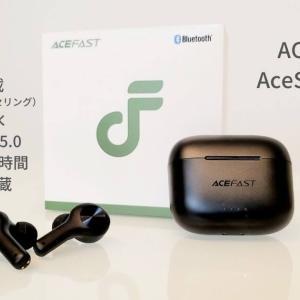 【レビュー】「ACEFAST AceSound T1」は3,000円台と低価格ながら高い防水性能を持つワイヤレスイヤホン