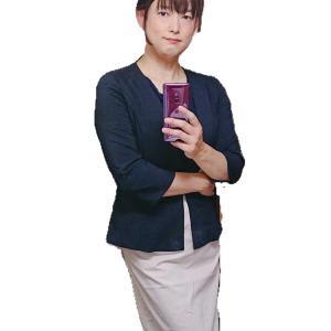【お気に入りタイトスカート】~ライトベージュ~