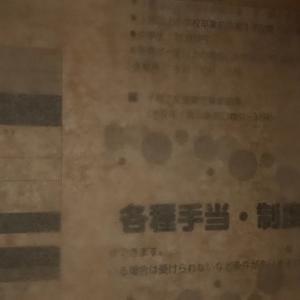 うまくいかない台湾カステラ