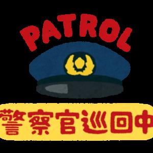 【MHRise】『カプコンの批判は絶対許さないっ!!』 モンハン警察登場でネットざわつくwww