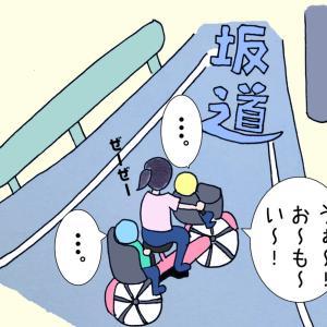 双子用自転車ってあるの?~双子を乗せるための自転車を購入する時のポイント~