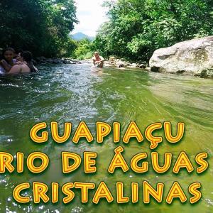 グアピアス川