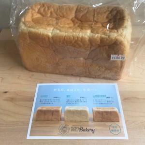 生食パンとお買い物マラソン参加中、そして今日焼いたパン