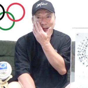 【号泣】東京オリンピックの開会式で感じたこと…
