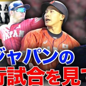 【今1番して欲しいことは〇〇!!】坂本どうする!?打者のポイントは「外広め!?」その理由は…【プロ野球ニュース】