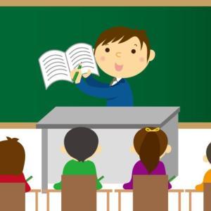 【小5】個別指導塾と集団塾を掛け持つ