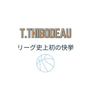 【NBA】昨季より20勝の積み上げに成功! リーグ史上初の快挙も!?