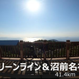 Ride)福山グリーンライン&沼名前神社