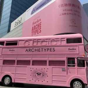 ピンク上海