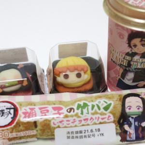【ローソン】怒涛の「鬼滅の刃」コラボ!発売したばかりのコラボ商品食べてみた!