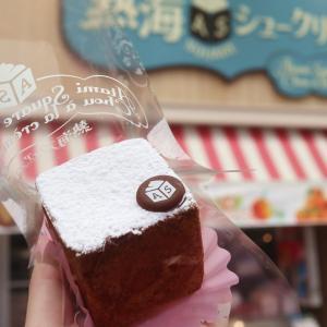 【熱海】手のひらサイズの可愛い立方体シュークリームだ!「熱海スクエアシュークリーム」