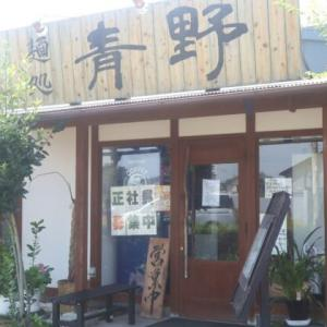 【鉢形】夏限定の昆布水つけめんを埼玉のはじっこですするぞ!「麺処 青野」
