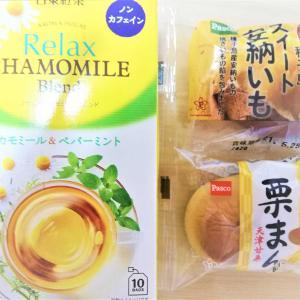 遅い時間のティータイム tea with Manju♪