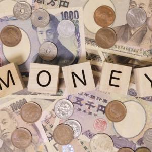 <事務職OLの収支家計簿>マイペースOLの手取り収入&貯金額&家計簿を公開します
