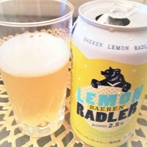 【過去最高の美味しさビール】オリックス優待のBAREN LEMON RADLERが美味しい~♪これは本当にお勧めです!!