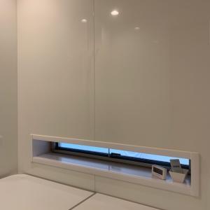 バスルームの窓を小さく…