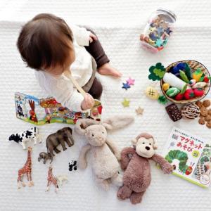 【子育て】子供のおもちゃに困っているなら、このサービス【初月無料】
