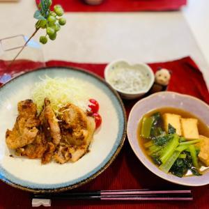 家庭料理の変化 & 基本的な「生姜焼き」