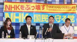 NHKはお役所仕事的