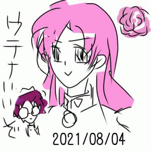 2021/08/04