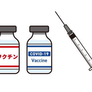 コロナのワクチン接種