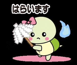 8.1(日)クイーンステークス予想