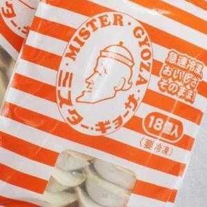 おはぎ・親子丼・抹茶+ほうじ茶ソフトクリームとオリンピック