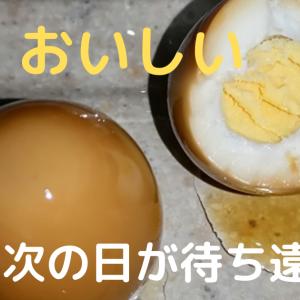 """次の日の為に """"簡単 煮卵"""""""