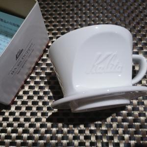 カリタ101 コーヒードリッパー