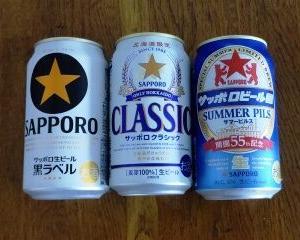 【サッポロ】普及・限定・記念の一品【ビール】