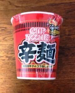 【新フレーバー】カップヌードルが辛麺を作ると、こうなる【また爆誕!?】