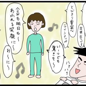 【みなさまのお墨付き】アンバサダー活動③-歌のちから-