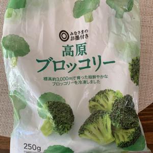 ※緊急公開【みなさまのお墨付き】高原ブロッコリーを食べた感想