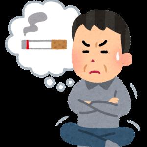 禁煙宣言いたします!