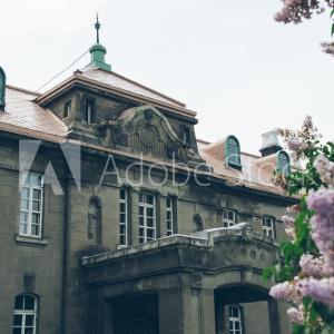 札幌資料館(旧札幌控訴院)とライラック