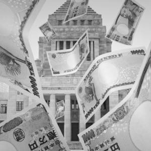 税金を払いたくない!節税方法と払った方が良い理由を神田の税理士が解説