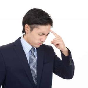 合同会社は税金が安い?どんな税金がかかるか東京神田の税理士が解説