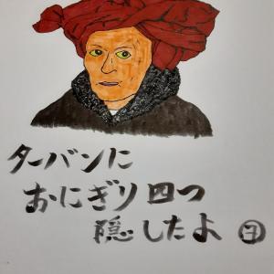 赤いターバンの男 (7)