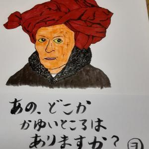 赤いターバンの男 (8)