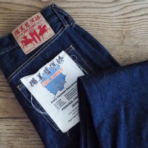 日本製ジーンズを中心に据えたセレクトショップ【DenimCellar(デニムセラー)】(目黒区自由が丘)で、拘りの備美藍洋袴(ビビジーンズ)を購入しました!