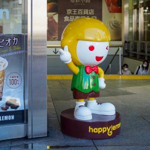 9月中旬:新宿駅周辺をお写んぽ。其の参/新宿駅西口周辺