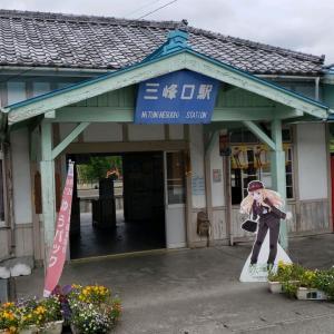 埼玉県の数少ない観光地「三峰口」【埼玉・三峰口駅】