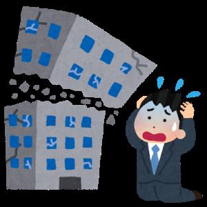 東京・日暮里にある「ミニカーショップイケダ」運営会社が自己破産