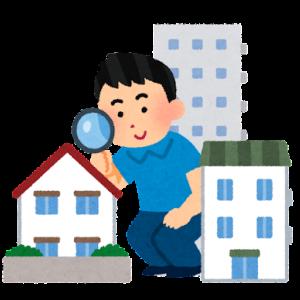 今日職場に税金対策でマンション投資どうですか?とか変な電話来たんだが(´・ω・`)