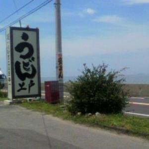 ホントに安い穴場スポット【うどん屋さん】