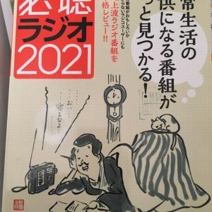 9月15日 本日で、夜間作業は終了。明日から、元の生活ルーティンに戻られるかな?笑える動画。