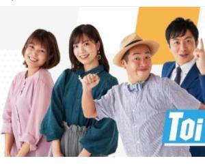 9月27日 9月最終の月曜日。ラジオも番組改編時期になって、終わったり始まったり。
