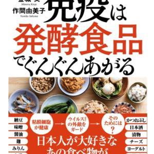 10月21日 季節が一気に11月後半のような気温の福岡県です。免疫力アップで健康生活。
